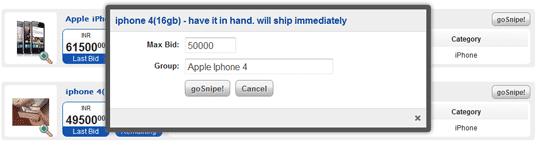 win ebay auction bid at final second