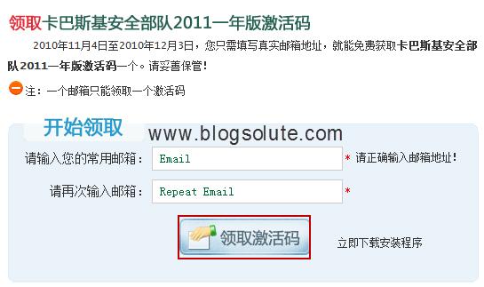 Вечный ключ Kaspersky Internet Security 2011.