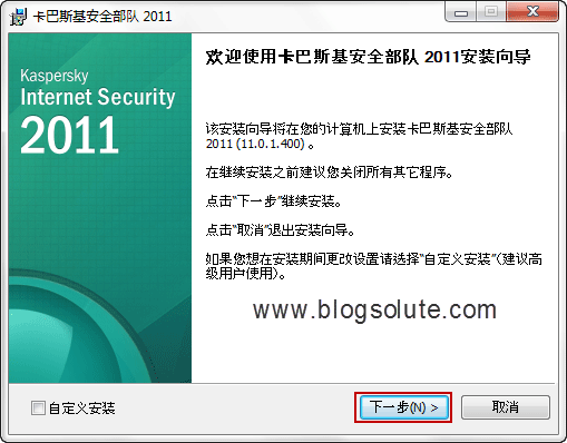 kaspersky internet security 2011  with activation code for 365 days