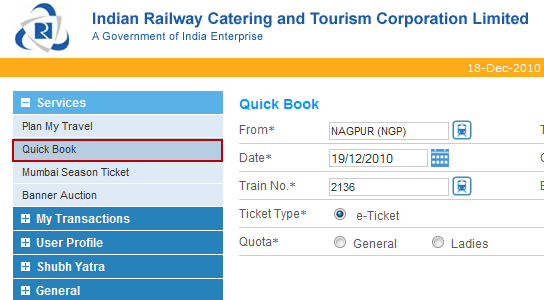 ... through premium tatkal, if unsold, are made available to wait-listed  passengers of Tatkal Quota (TQWL). The minimum premium fare is the basic  train fare ...