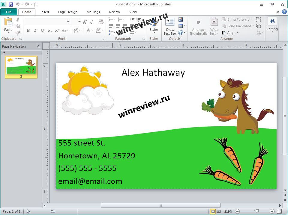 Microsoft Office 2012 15.0.2703.1000: First Look with Full Screenshots