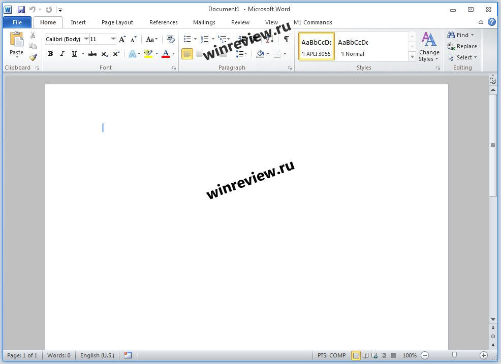 microsoft office 2012 15 0 2703 1000  first look with full screenshots