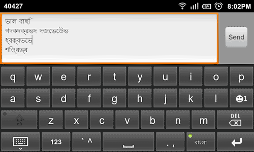 Write up on Swype Keyboard (5612 apk included)