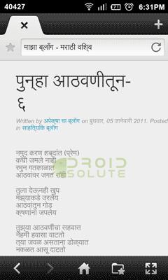 Devnagri Font Website Android