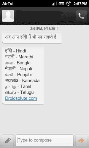 Install Punjabi Font For Android Mobile Install Punjabi