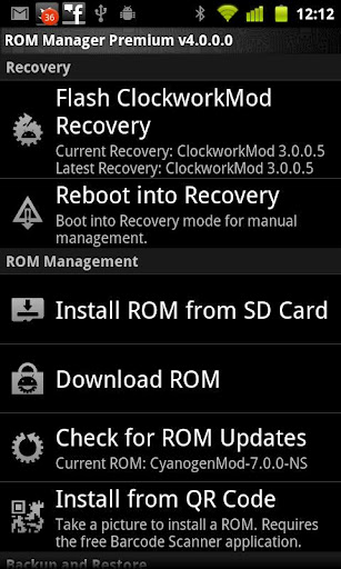 Flash ROM