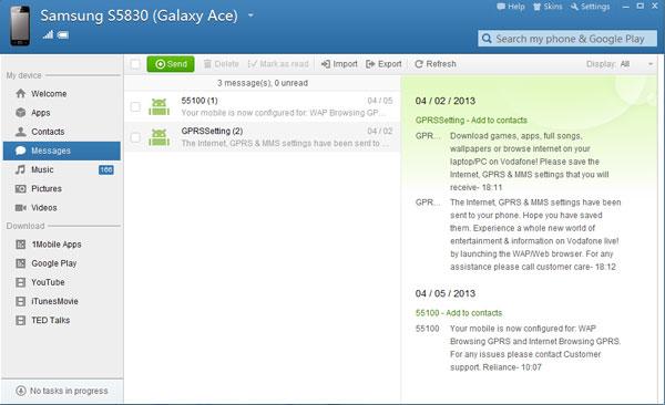 Android desktop management