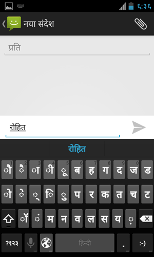 hindi keyboard on jellybean