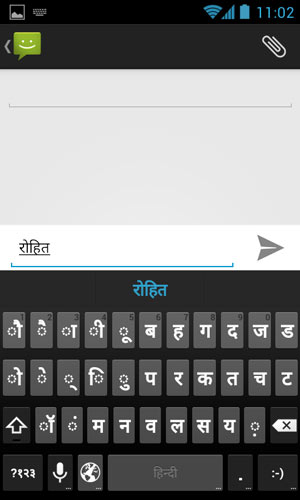 Hindi Language Keyboard in Jellybean Android 4.1