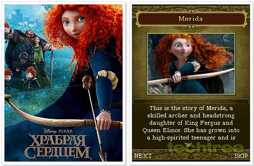 Brave Merida Java Game Download