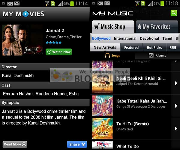 Galaxy S Duos Movies and Music App