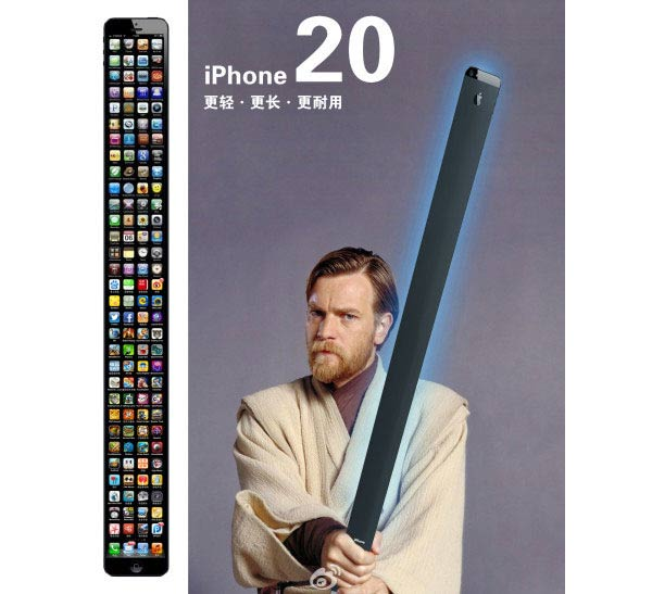 iPhone 20 longer