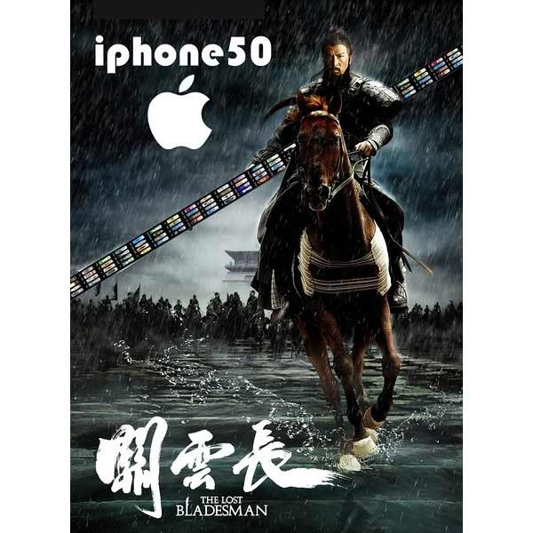 iphone 5 long sword funny photo
