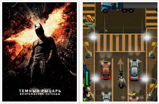 The Dark Knight Rises Java Game on Movie