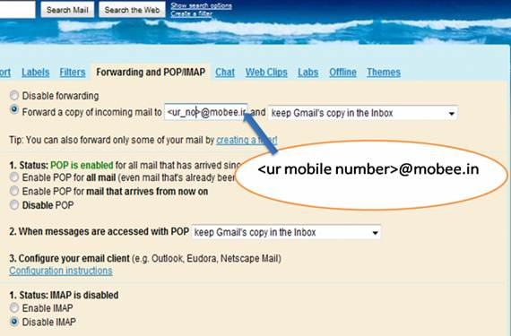 Send and Recieve Emails as SMS without GPRS
